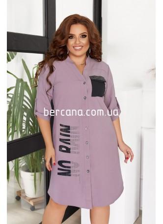11 168 Платье (батал)