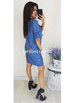 5485 Платье
