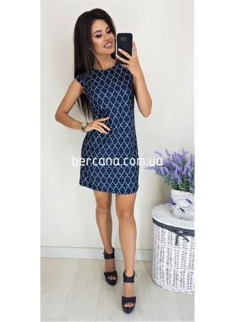 5486 Платье