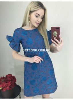 5489 Платье