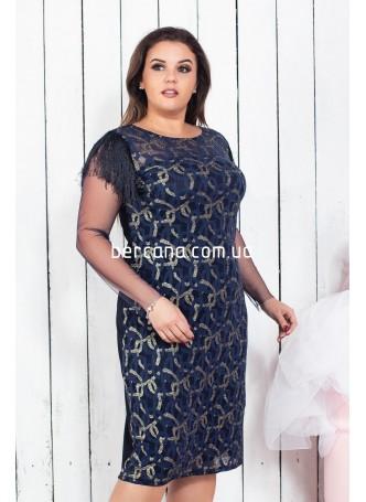 5507 Платье
