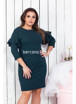 5512 Платье