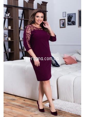 5517 Платье