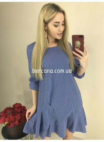 5520 Платье
