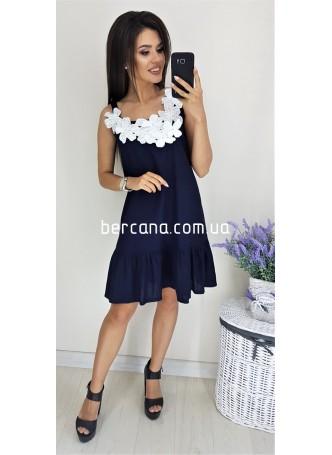 5526 Платье