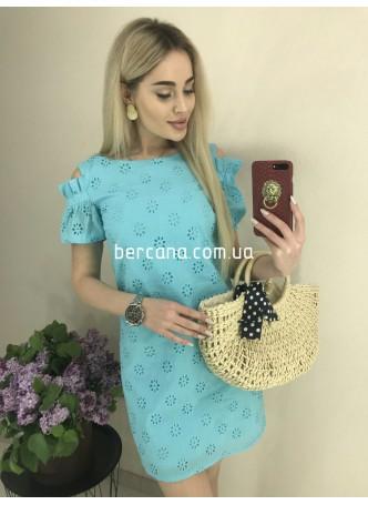 5532 Платье