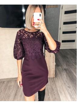 5558 Платье