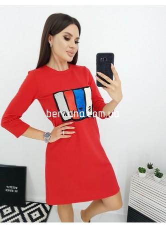 5593 Платье