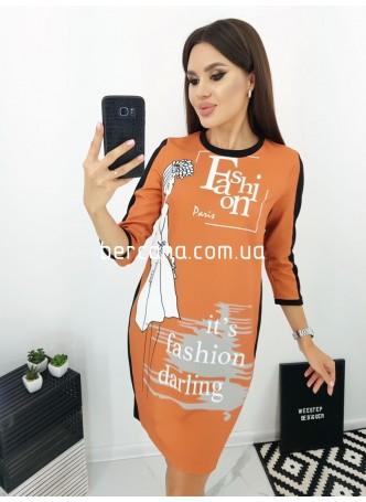 5600 Платье