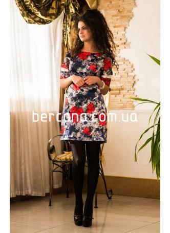 5313 Платье